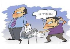 职称论文检测应该选择什么查重软件